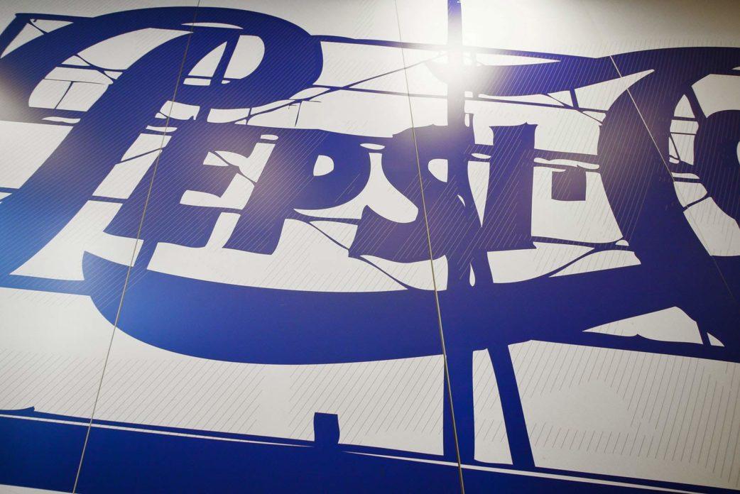 Gaël Hietin - atelier GH - ateliergh Pepsi Wall Pepsico