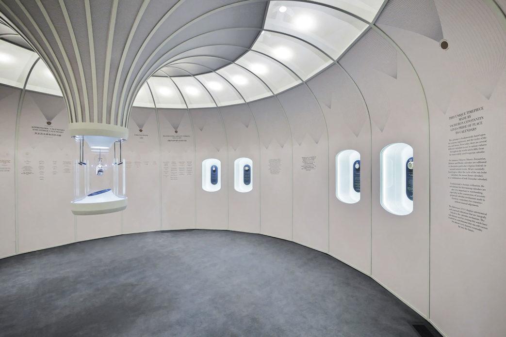 Gaël Hietin - atelier GH - ateliergh 57260 Vacheron Constantin