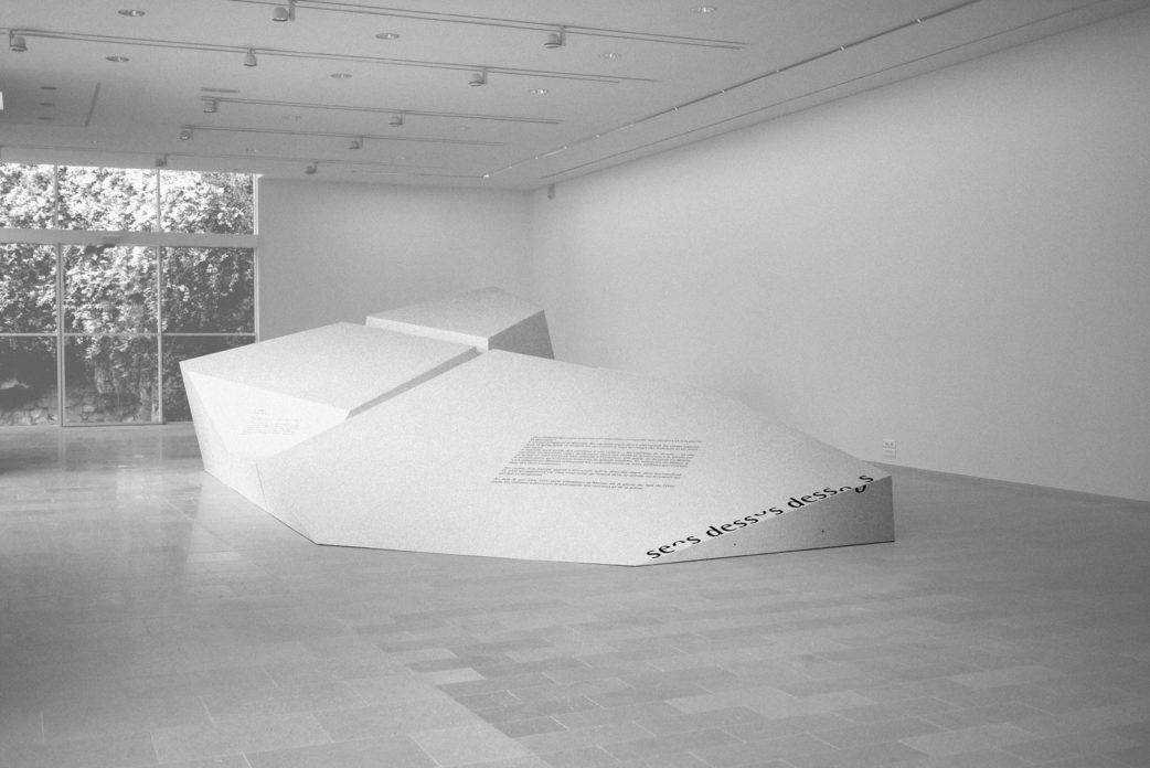 ateliergh White Block Front de Taille Art Gallery