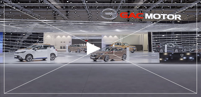 ateliergh Video Flying Dynamics Gac Motor