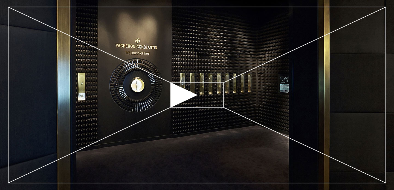 ateliergh Video Sound of Time Vacheron Constantin