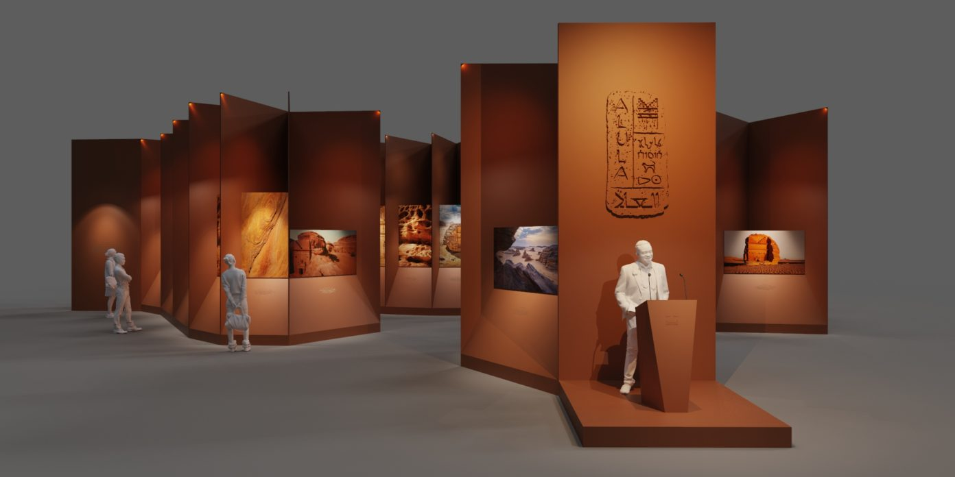 ateliergh Hegra museographic roadshow device